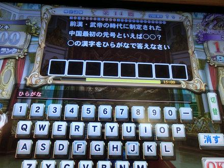 3CIMG0233.jpg