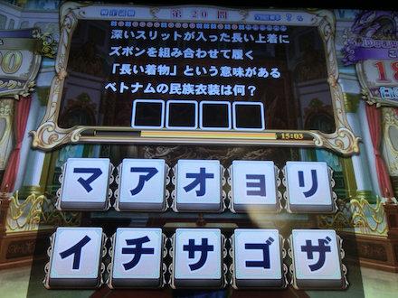 3CIMG0238.jpg
