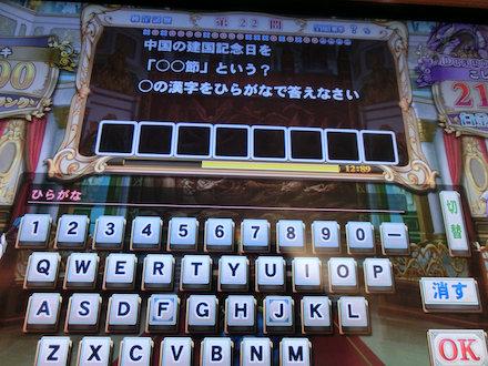 3CIMG0240.jpg