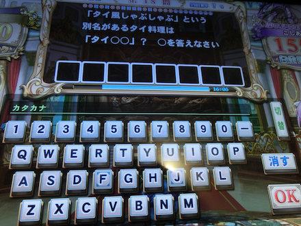 3CIMG0258.jpg