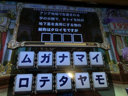 3CIMG0259.jpg