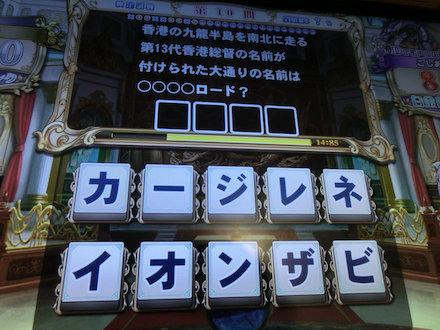 3CIMG0268.jpg