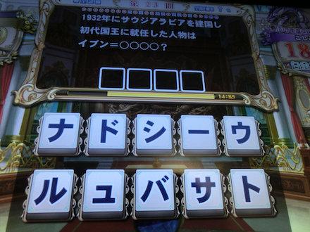 3CIMG0292.jpg