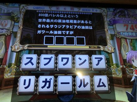 3CIMG0295.jpg