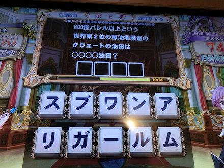 3CIMG0296.jpg
