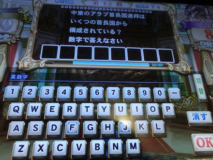 3CIMG0299.jpg