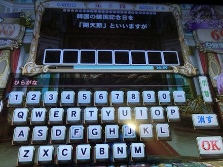 3CIMG0308.jpg