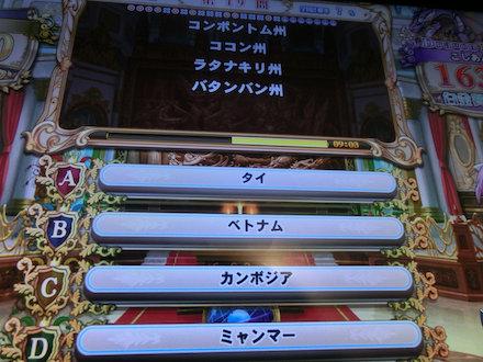 3CIMG0320.jpg