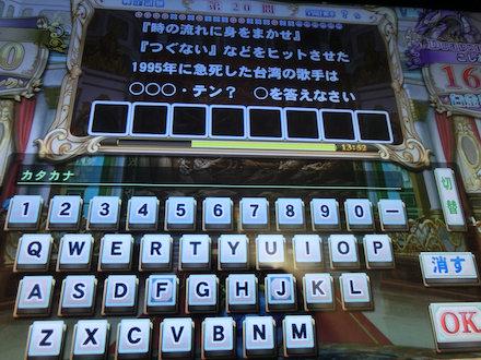 3CIMG0321.jpg