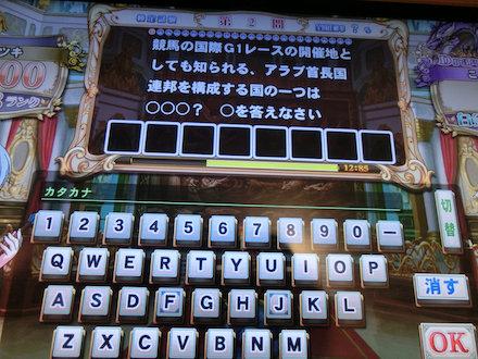3CIMG0322.jpg