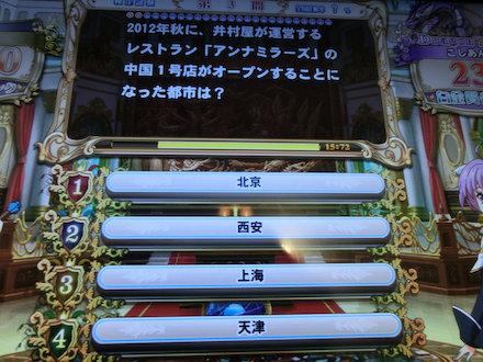 3CIMG0323.jpg