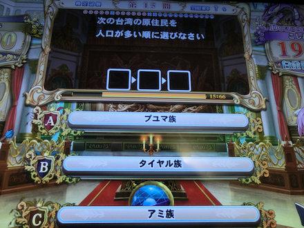 3CIMG0327.jpg
