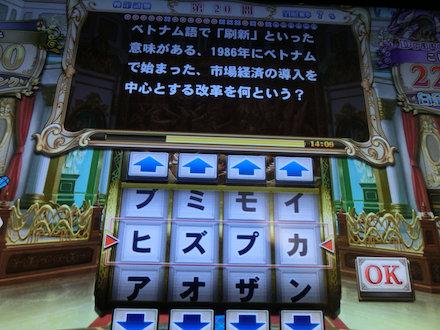 3CIMG0329.jpg