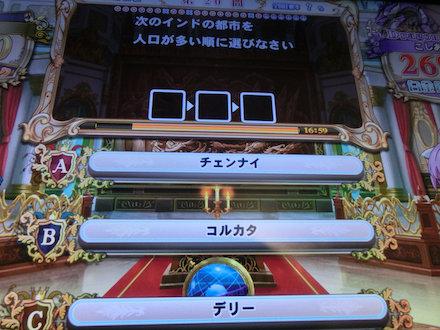 3CIMG0380.jpg