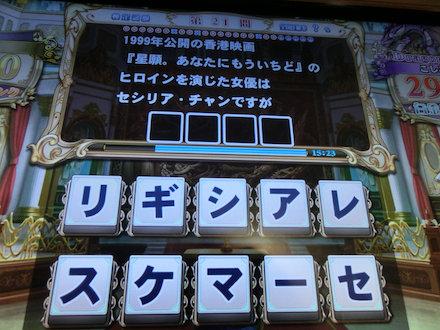 3CIMG0381.jpg