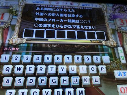 3CIMG0384.jpg