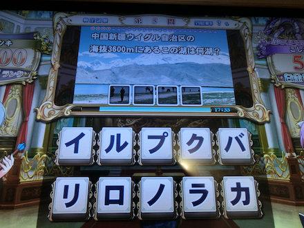 3CIMG0387.jpg