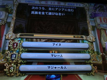 3CIMG0389.jpg