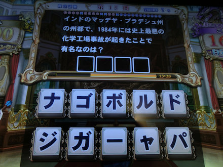 3CIMG0407.jpg