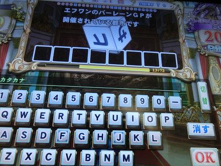 3CIMG0412.jpg