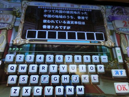 3CIMG0437.jpg