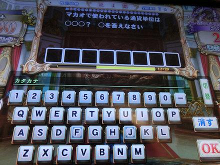 3CIMG0438.jpg