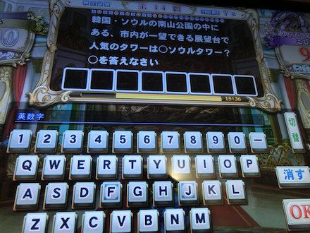 3CIMG0443.jpg