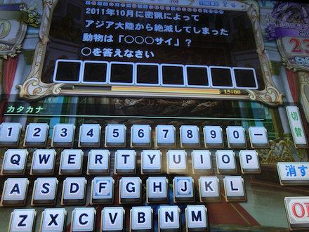 3CIMG0450.jpg