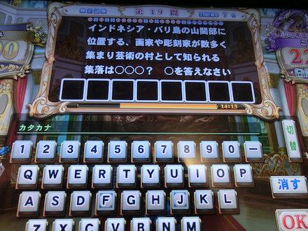 3CIMG0479.jpg