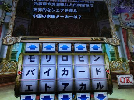 3CIMG0483.jpg