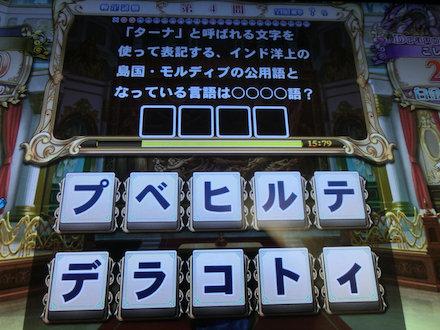 3CIMG0485.jpg