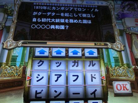 3CIMG0488.jpg