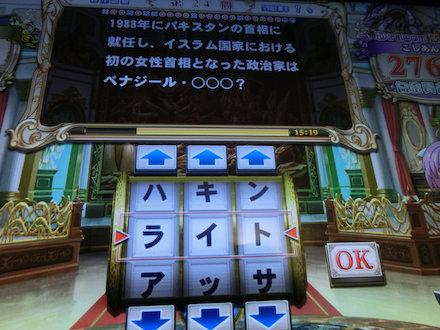 3CIMG0496.jpg