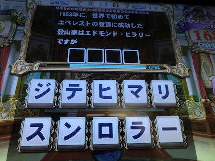 3CIMG0500.jpg