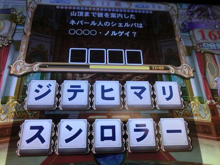 3CIMG0501.jpg