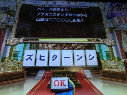 3CIMG0503.jpg