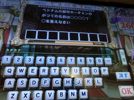 3CIMG0507.jpg