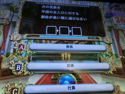 3CIMG0508.jpg