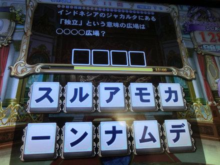 3CIMG0513.jpg