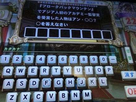 3CIMG0515.jpg