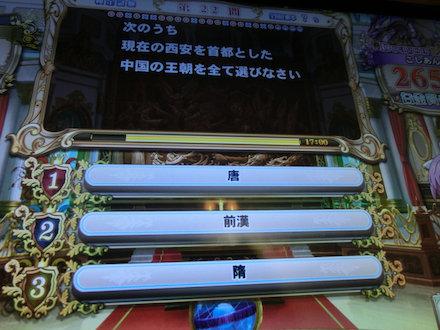 3CIMG0516.jpg