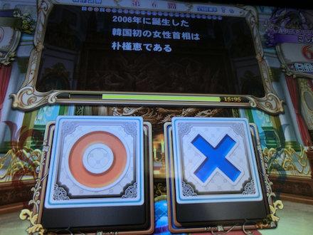 3CIMG0520.jpg