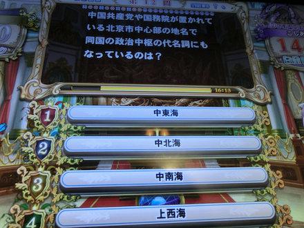 3CIMG0523.jpg
