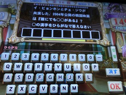 3CIMG0535.jpg