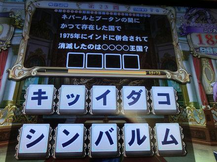 3CIMG0537.jpg