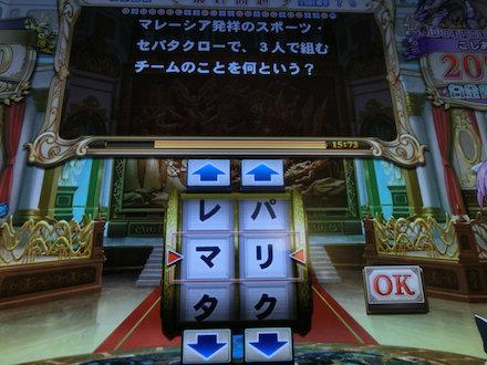 3CIMG0538.jpg