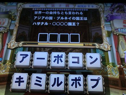 3CIMG0541.jpg