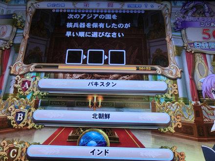 3CIMG0543.jpg