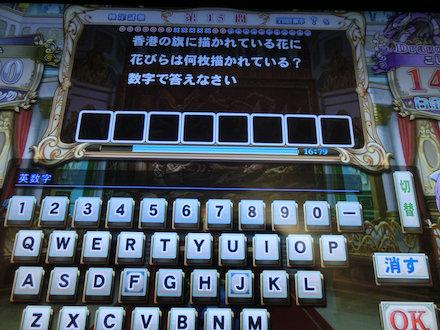 3CIMG0564.jpg