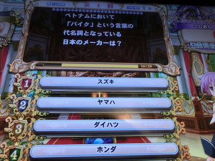 3CIMG0573.jpg